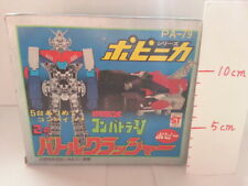 Battle Crusher PA 79 Popy Popinica Combattler V VG