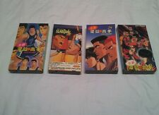 (4) Slam Dunk Basketball Anime Cartoon TV Show VHS Tape - Korean Import