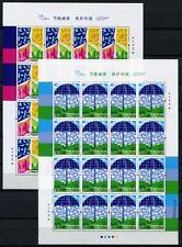 China PRC 2010-13 Energy Conservation & Emission Reduction 4161-2 Bogensatz  MNH