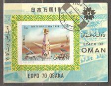state of Oman: used block, Expo-70 Osaka, 1970.
