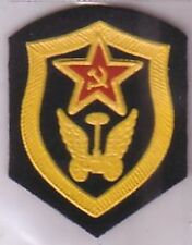Soviet Union Original Red Star Cloth Patch Badge pre 1991 showing Transport