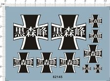 decals GIRLS und PANZER for different scales model kits  62145