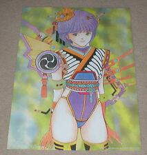 Video Girl Masakazu Katsura High Quality Poster 1000 Editions Tarragona Spain
