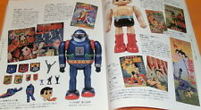 Old Japanese Toy book from japan vintage vtg tinplate tin plate #0469