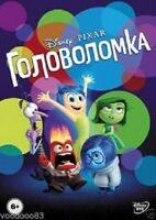 Inside Out (DVD, 2015) Russian,English,Estonian *NEW & SEALED*