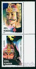 1997 DRACULA vampire,Prince Vlad Tepes,the IMPALER,Romania,Mi.5253,pair (I),MNH