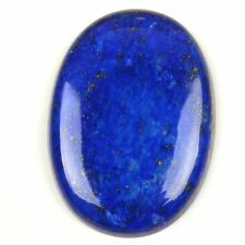 A PAIR OF 9x7mm OVAL CABOCHON-CUT NATURAL CHINESE LAPIS LAZULI GEMSTONES