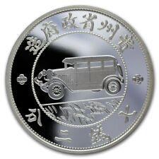 "2020 China 1 oz Silver Kweichow ""Auto Dollar"" Restrike"