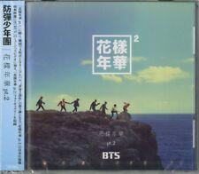 BTS-KAYO NENKA PT.2 (IN THE MOOD FOR LOVE PT2)-JAPAN CD+DVD H40