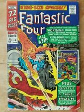 Fantastic Four King Size Special #4 VG 4.5 Human Torch