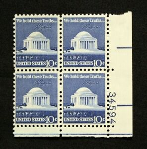 US Plate Blocks Stamps #1510 ~ 1973 JEFFERSON MEMORIAL 10c Plate Block MNH