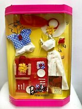 1996 Barbie Millicent Roberts Barbie Picnic Perfect Limited Edition 16077 - New