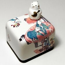 Cat Korea Orgel Music Box Paperweight Ceramic Hand Craft Figure