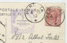 Standard size printed postcard Perugia Grand Hotel Brufani postmark 1909