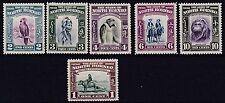 NORTH BORNEO  1939 S G 303 - 309 VARIOUS VALUES TO 10C MH CAT £90