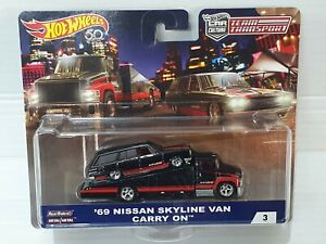 Hot Wheels Advan 69 Nissan Skyline Van Carry On Team Transporters No.3