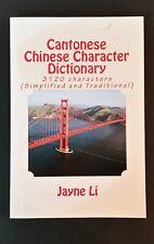 Jayne Li - Cantonese Chinese Character Dictionary - pb