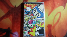 BOMBERMAN PANIC BOMBER SONY PSP JAPAN IMPORT COMBINED SHIPPING