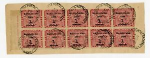74.  PANAMA. Extremely rare 1894 block of ten on fragment DEC 12, 1894.  This se