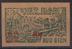 1945-1950 North VIETNAM  Unlisted  Ovprt 60d HERVESTING  MNH NG  VF