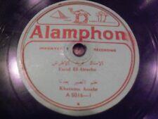 Farid El-Atrache, Katima Assabr, Alamphon 5046/5047, Imported Recording, 78RPM