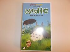 Tonari no Totoro My Neighbor Totoro VHS Tape in Japanese となりのトトロ Hard Case Rare