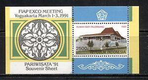 "INDONESIA 1991, ARCHITECTURE: ""BARI"" HOUSE, SUMATRA, Sc 1460 SOUVENIR SHEET, MNH"