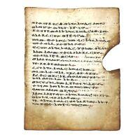 RARE Antique Ethiopian Coptic Christian Vellum Manuscript Leaf - Ca 1500-1800's