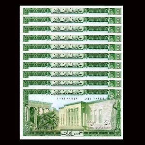Lot 10 PCS, Lebanon 5 Livres, 1986, P-62, UNC, 1/10 bundle