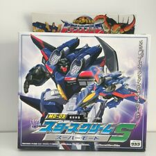 [NIB] Takara Transformers Micron Legend MD-09 Star Scream S (Super Mode)