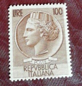 1954 Italia Siracusana 100 lire   filigrana ruota MNH**  S. 747 perfetta