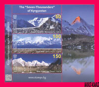 KYRGYZSTAN 2020 Mountains Seven-Thousanders s-s Mi KEP Bl.41(148-150) MNH