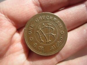 NICE 1906-1935 INDIA TRAVANCORE ONE CHUCKRAM