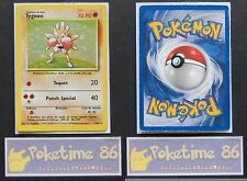 Pokémon, Wizards , Set de base, TYGNON , rare holo,  7/102, occasion