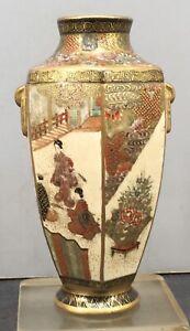 Japanese Meiji Satsuma Vase with six decorative panels, signed