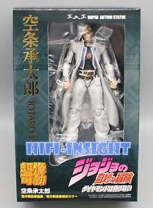 Medicos JoJo's Bizarre Adventure Part 4: Jotaro Kujo Super Action Statue