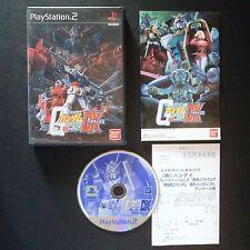 MOBILE SUIT GUNDAM RENPOU vs ZEON DX PlayStation 2 NTSC JAPAN・❀・SHOOTER PS2 ガンダム