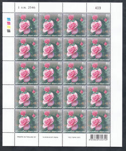 Thailand 2003 MNH FS Rose right side imperf.