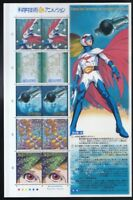 Japan 2004 postfrisch Kleinbogensatz MiNr. 3648-3653  Zeichentrickfiguren