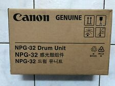 Color Drum Unit (0388B001AA) for Canon