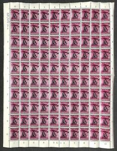 [OPG1005] Indonesia 1960 lot of 6x very fine MNH sheets
