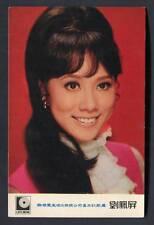 Hong Kong Liu Feng Ping Life Pretty Woman Color Photo Card Not Postcard PC618