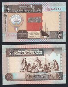 Kuwait 1/4 dinar 1994 FDS/UNC  A-04