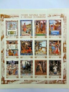 stamps/Russia/ Fairy  Tales/ - Block of 12 stamps/1984/ MNH