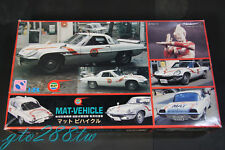"Hasegawa 1/24 scale 1971 Mazda Cosmo Sport ""ULTRAMAN MAT-Vehicle"" Japan TV show"