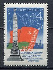 28734) RUSSIA 1964 MNH** Nuovi** Miliz day 1v