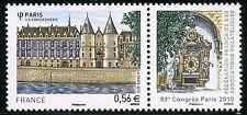 STAMP / TIMBRE DE FRANCE  N° 4494 ** PARIS LA CONCIERGERIE