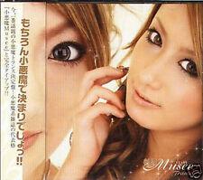 Koakuma Musee Trance Japan CD - NEW HIROCA AYCAN TROIS CASCAD