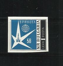BULGARIA. Año: 1958. Tema: EXPOSICION DE BRUSELAS.