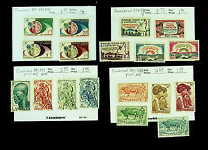 CAMEROON SPACE TELECOMMUNICATION REUNIFICATION 18v MINT + USED STAMPS
